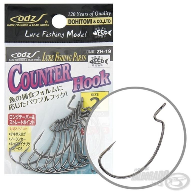 MARUTO ODZ Counter ZH-19 3/0
