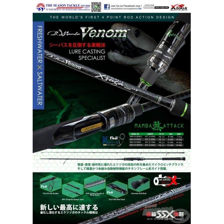XZOGA Black Mamba Venom BM-VS 86M2